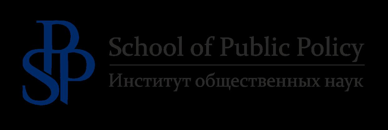 Институт общественных наук